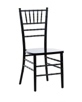 Black Ballroom Chair