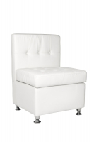 White Single Sectional
